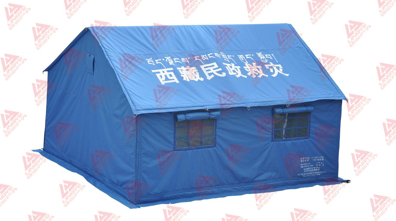 西藏救灾18㎡棉msports万博体育官网登录